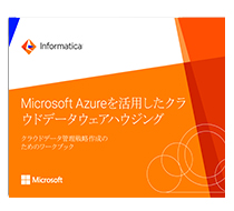 c25-azure-workbook-3373ja
